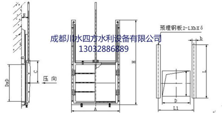 成都川水四方水利设备有限公司专业四川水闸厂家整理。 机门分体钢制闸门主要性能简介 1,机门分体钢制闸门产品的设计标准,制造标准,安装标准,检验验收标准全部是根据DL/T5019-94执行标准执行。 2,机门分体钢制闸门主要结构形式是洞口式闸门 。 3,机门分体钢制闸门结构主要部件简介:产品主要由启闭机,螺杆,门框,门体,止水橡胶,吊耳及销轴等部件组成,产品密封材料采用三元乙丙橡胶,具有性能良好,经久耐磨的特点,闸门产品主要是通过螺杆拉动操作工作,具有结构科学简单,安装和使用方便,性能可靠的特点。 4,机